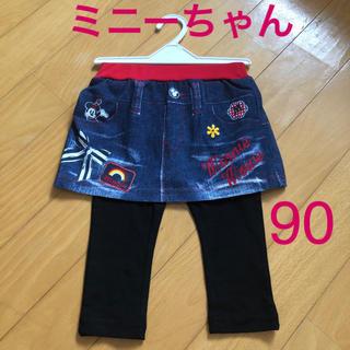 ディズニー(Disney)の「新品」ミニーちゃんスカートスパッツ90(スカート)