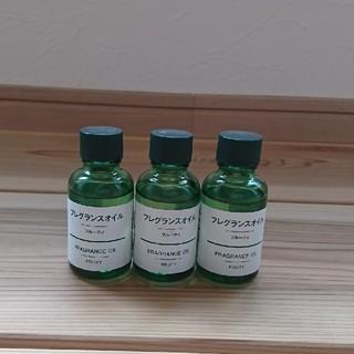 ムジルシリョウヒン(MUJI (無印良品))のフレグランスオイル フルーティ 3本セット(アロマポット/アロマランプ/芳香器)