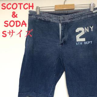 スコッチアンドソーダ(SCOTCH & SODA)のスコッチ&ソーダ ショートパンツ デニムスウェット サーフ (ショートパンツ)