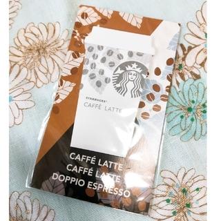 Starbucks Coffee - スタバ ふせん