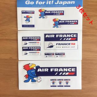 ステッカー FIFA ワールドカップ 1998 AIR FRANCE 3枚セット(記念品/関連グッズ)