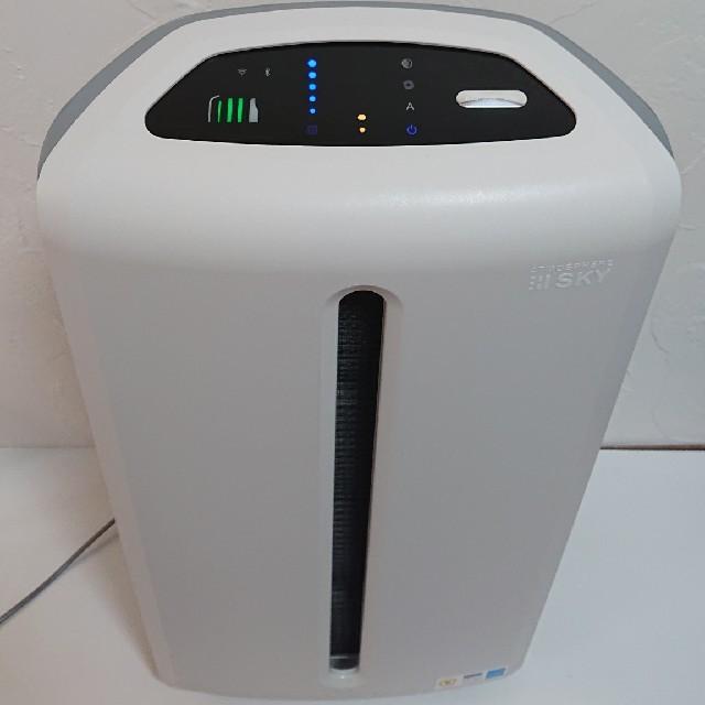 Amway(アムウェイ)のアムウェイ 空気清浄機 スカイ スマホ/家電/カメラの生活家電(空気清浄器)の商品写真