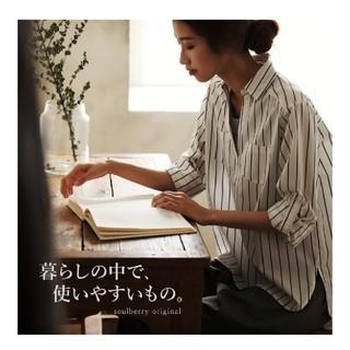 ソルベリー(Solberry)のSoulberry チェックシャツ 新品 Mサイズ(シャツ/ブラウス(長袖/七分))