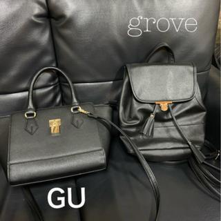 ジーユー(GU)のバッグ2点まとめ売り!【GU、grove】(ハンドバッグ)