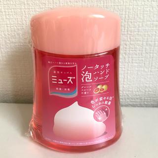 アースセイヤク(アース製薬)の新品⭐︎ミューズ ノータッチ泡ハンドソープ 詰替え ボトル グレープフルーツ(ボディソープ/石鹸)