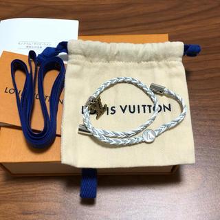 ルイヴィトン(LOUIS VUITTON)のルイヴィトン ブレスレット 限定品 新品未使用品(ブレスレット)