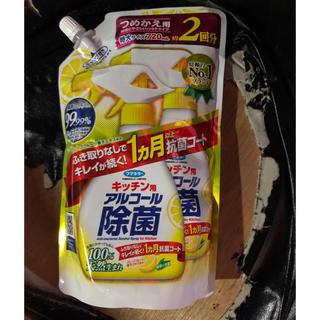 アースセイヤク(アース製薬)のフマキラー アルコール除菌 キッチン用(アルコールグッズ)