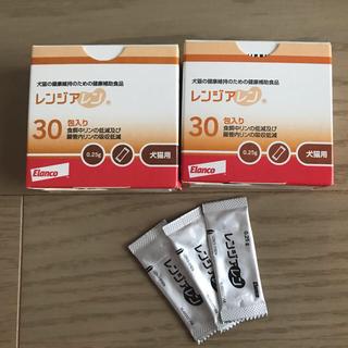 エランコ(Elanco)のレンジアレン2箱+3包 &ヒルズ猫k/d缶15缶(その他)