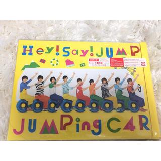 ヘイセイジャンプ(Hey! Say! JUMP)のJUMPing CAR(初回限定盤1)(ポップス/ロック(邦楽))