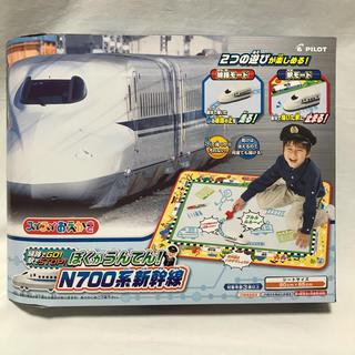 PILOT - スイスイおえかき 線路でGO!駅でSTOP!ぼくがうんてん!N700系新幹線