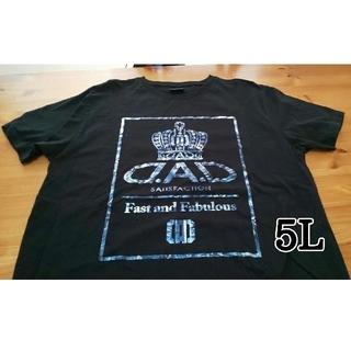 シマムラ(しまむら)の大きいサイズ Tシャツ (30)(Tシャツ/カットソー(半袖/袖なし))