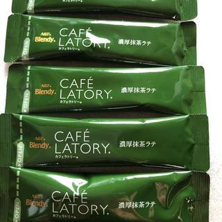 エイージーエフ(AGF)のAGF  ブレンディ カフェラトリー 濃厚抹茶ラテ5本(コーヒー)