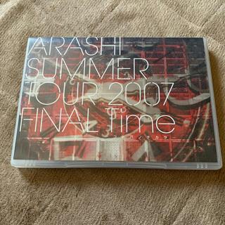 嵐 - SUMMER TOUR 2007 FINAL Time-コトバノチカラ- DVD