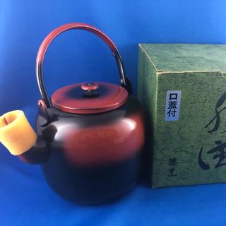 ◆茶道具◆一喜堂 銅製 腰黒 水注/やかん 口蓋付◆紙箱(金属工芸)