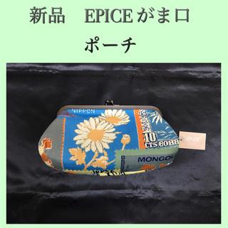 エピス(EPICE)の新品 タグ付き エピス EPICE がま口 ポーチ 花柄(ポーチ)