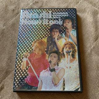 嵐 - How's it going?SUMMER CONCERT 2003 DVD 嵐