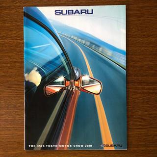スバル(スバル)のスバル 東京モーターショー '01 パンフレット(カタログ/マニュアル)