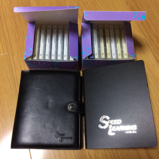 エスプリ(Esprit)のエスプリライン スピードラーニング初級コース カセットタイプ フルセット(語学/参考書)