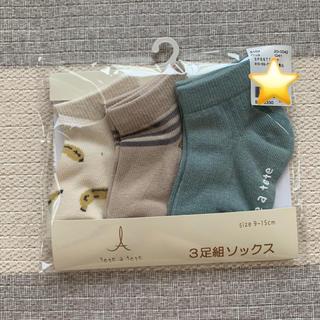 futafuta - テータテート  新品 靴下 バナナ