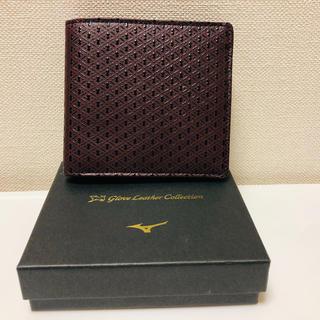 MIZUNO - ミズノ グラブ革 二つ折財布 プラムブラウン 店頭サンプル品