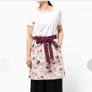 ローラアシュレイ(LAURA ASHLEY)のローラアシュレイ カフェ エプロン(収納/キッチン雑貨)