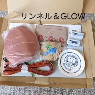 宝島社 - 【リンネル&GLOW】雑誌付録セット