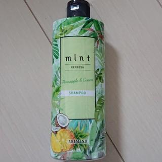 ARIMINO - アリミノ ミントシャンプー リフレッシュ