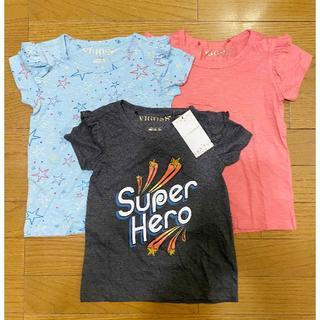 コストコ(コストコ)の新品 3枚セット ★ S 120 VIGOSS ガールズ Tシャツ コストコ(Tシャツ/カットソー)