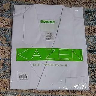 カゼン(KAZEN)の白衣 診療衣 KAZEN メンズ M〈115-30〉新品(その他)