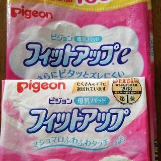 Pigeon - 母乳パッド 2種類 31枚
