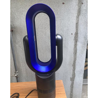 Air-Cool plus Hot NON-BLADE FAN Q8-PRO 黒