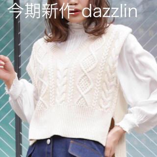 dazzlin - 新品未使用 ケーブルVネック ショートベスト dazzlin ダズリン