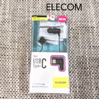 ELECOM - 【イヤホン】Xperia for USB Type-C