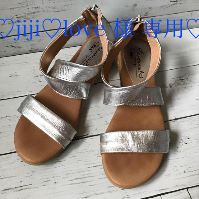 SHIPS(シップス)の♡シップス♡SHIPS♡フラメンキタス♡エスパドリーユ♡サンダル♡シルバー♡35 レディースの靴/シューズ(サンダル)の商品写真