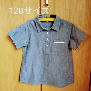 MUJI (無印良品) - 子供服 120サイズ   半袖シャツ 無印良品