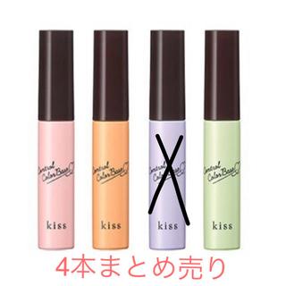 キスミーコスメチックス(Kiss Me)のkiss コントロールカラー3本まとめ売り(コントロールカラー)