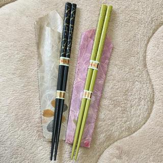 輪島塗り 夫婦箸 set(カトラリー/箸)