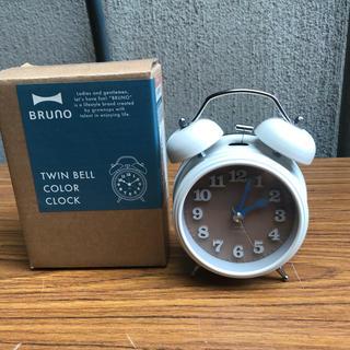 イデアインターナショナル(I.D.E.A international)のBRUNO ツインベルカラークロック ブラウン(置時計)