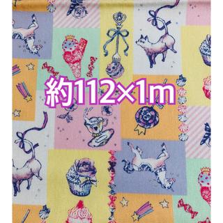 メルヘン オックス 生地 112cm×1m ユニコーン ネコ スイーツ アイス(生地/糸)
