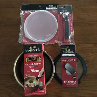 ドウシシャ - エバークック evercook 20cmポット 鍋 4点セット IH対応