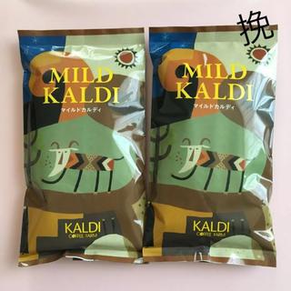 カルディ(KALDI)のコーヒー マイルドカルディ 2袋 中挽き(コーヒー)