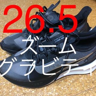 NIKE - ナイキ ズームグラビティ 26.5cm