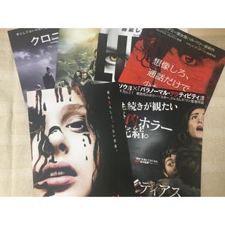 ☆映画☆フライヤーセット(洋画)