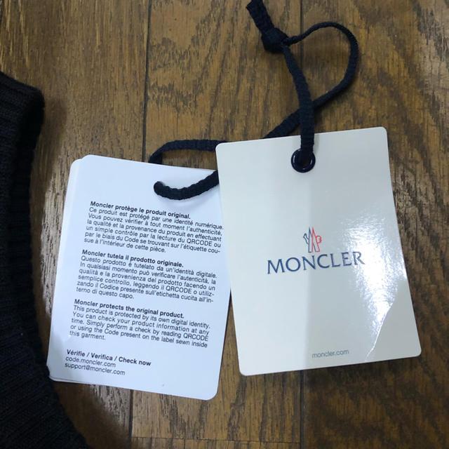 MONCLER(モンクレール)のMONCLER モンクレール ニットダウンベストS 試着のみ 美品 メンズのジャケット/アウター(ダウンベスト)の商品写真