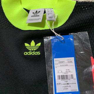 アディダス(adidas)のネオンカラー ロングワンピ(ロングワンピース/マキシワンピース)