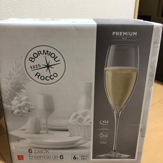 ボルミオリロッコ(Bormioli Rocco)のグラス(グラス/カップ)