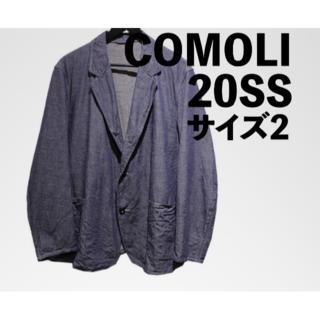 COMOLI - COMOLI 20SS ダンガリージャケット サイズ2 新品