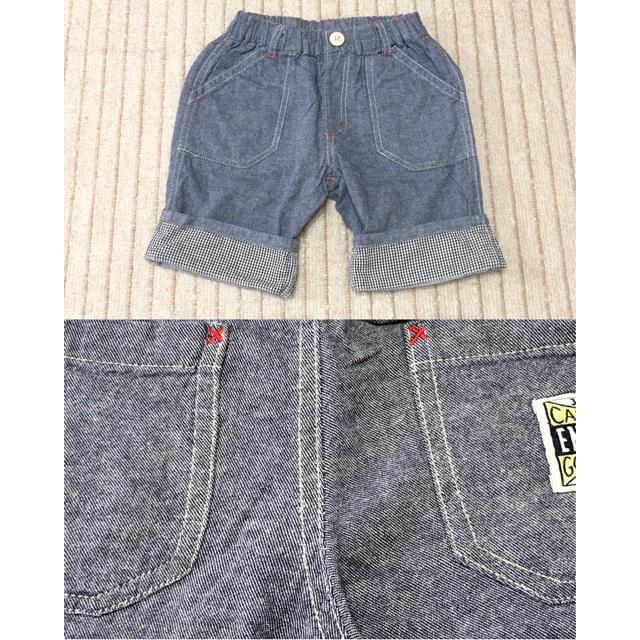 3can4on(サンカンシオン)の3can4on デニム風ハーフパンツ 折り返し 綿パンツ 120cm キッズ/ベビー/マタニティのキッズ服男の子用(90cm~)(パンツ/スパッツ)の商品写真