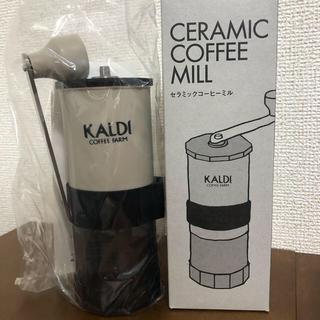 カルディ(KALDI)の【新品未使用】カルディ セラミックコーヒーミル ★ハンドタオル付き(調理道具/製菓道具)