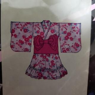 シマムラ(しまむら)の浴衣ドレス ピンク系 140(甚平/浴衣)